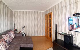 4-комнатная квартира, 82 м², 2/6 этаж, улица Багдата Шаяхметова за 23 млн 〒 в Усть-Каменогорске