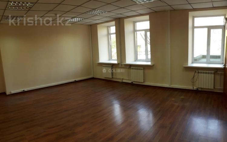 Офис площадью 45 м², Маркова — Тимирязева за 175 000 〒 в Алматы, Бостандыкский р-н