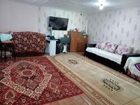 1-комнатный дом, 45 м², 2.5 сот.