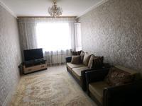 3-комнатная квартира, 78.7 м², 3/5 этаж, улица Молдагуловой 17/5 за 29 млн 〒 в Усть-Каменогорске