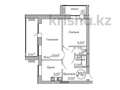 1-комнатная квартира, 42.01 м², 2/9 этаж, 189-я улица — Бейсековой за 9.2 млн 〒 в Нур-Султане (Астана), Сарыарка р-н — фото 15
