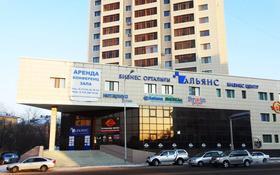 Офис площадью 30.8 м², проспект Женис 72 — Ильяса Есенберлина за 4 000 〒 в Нур-Султане (Астана), Сарыарка р-н