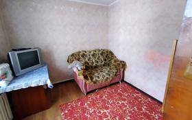 3-комнатный дом, 100 м², 7 сот., Бобровка 4237 за 4 млн 〒 в Семее