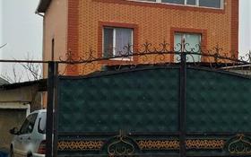 6-комнатный дом, 151 м², 6 сот., ул Агынтай батыра 17 за ~ 23.9 млн 〒 в Каскелене