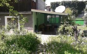 4-комнатный дом, 95 м², 6 сот., Природа 38а за 43 млн 〒 в Алматы, Бостандыкский р-н