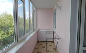 3-комнатная квартира, 120 м², 4/5 этаж, улица Мухита 121 — Алмазова за 39.7 млн 〒 в Уральске