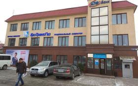 Здание, площадью 760.7 м², Толебаева 39/41 за ~ 98.8 млн 〒 в Талдыкоргане