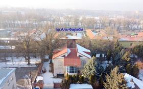 6-комнатный дом, 370 м², 10 сот., мкр Ремизовка, Байшешек — Ремизовка за 175 млн 〒 в Алматы, Бостандыкский р-н