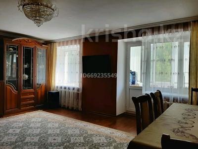 4-комнатная квартира, 105 м², 2/9 этаж, проспект Республики 23/1 за 38 млн 〒 в Нур-Султане (Астане), Сарыарка р-н