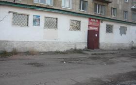 Магазин площадью 1320 м², 16 мкр 2а за ~ 55.5 млн 〒 в Караганде, Октябрьский р-н