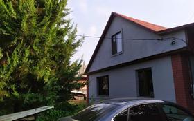 5-комнатный дом, 120 м², 9 сот., мкр Калкаман-2 — Тыныбаева за 36 млн 〒 в Алматы, Наурызбайский р-н