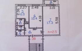2-комнатная квартира, 44.4 м², 3/5 этаж, Казахстанская 122 — 26 квартал за 7.8 млн 〒 в Шахтинске