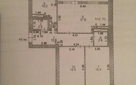 3-комнатная квартира, 90 м², 6/6 этаж, 29а мкр, 29а мкр 31 за 18 млн 〒 в Актау, 29а мкр