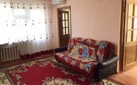 3-комнатная квартира, 48 м², 3/5 этаж, Азаттык 99а за 14 млн 〒 в Атырау
