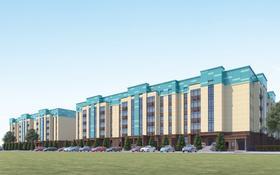 3-комнатная квартира, 104.3 м², 5/5 этаж, Батыс-2 339 за ~ 12.5 млн 〒 в Актобе, мкр. Батыс-2
