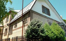 9-комнатный дом, 280 м², Комратова 10 за 65 млн 〒 в Таразе