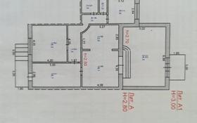 Магазин площадью 125 м², Ауэзова 81 за 25 млн 〒 в Экибастузе
