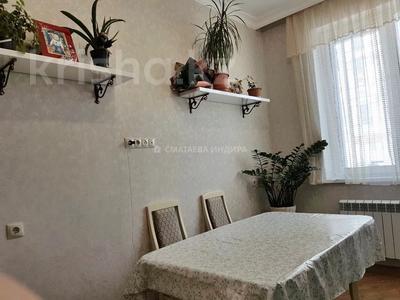 2-комнатная квартира, 65 м², 6/14 этаж, Улы Дала 7 за 32.5 млн 〒 в Нур-Султане (Астана), Есильский р-н