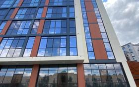 Здание, площадью 5000 м², Коргалжын 11 за ~ 1.5 млрд 〒 в Нур-Султане (Астане), Есильский р-н