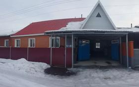 4-комнатный дом, 188 м², 8 сот., Красных Зорь за 18.9 млн 〒 в Усть-Каменогорске