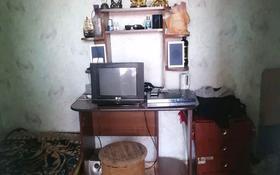 2-комнатный дом, 50 м², Кашевого 7 за 3.5 млн 〒 в Кокшетау