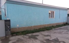 3-комнатный дом, 60 м², 4 сот., 11 квартал 54 — Кожабекова за 11 млн 〒 в Коксай (пути Ильича)