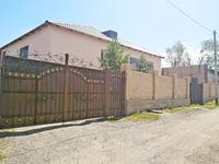 4-комнатный дом, 270 м², 12 сот.