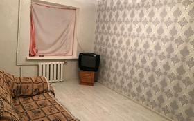 2-комнатная квартира, 40 м², 5/5 этаж, Сулейменова за 10.5 млн 〒 в Таразе