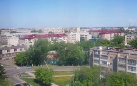 3-комнатная квартира, 65 м², 10/10 этаж, Интернациональная 83 за 16.2 млн 〒 в Петропавловске