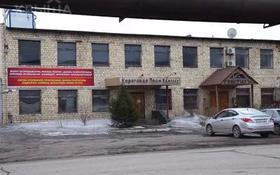 Здание, площадью 1260 м², Штурманская за 110 млн 〒 в Караганде, Казыбек би р-н