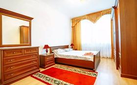 3-комнатная квартира, 150 м², 12/12 этаж посуточно, Достык 13 — Мангилик за 15 000 〒 в Нур-Султане (Астана), Есиль р-н