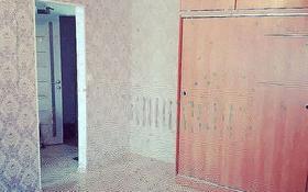 1-комнатная квартира, 25 м², 2/2 этаж, улица Каркаралы 11 за 4.6 млн 〒 в Деркуле