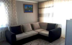 1-комнатная квартира, 32 м², 3/4 этаж, улица Абая 130 за 8.8 млн 〒 в Кокшетау