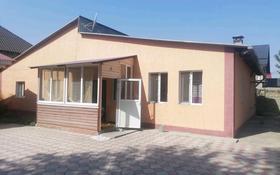 7-комнатный дом, 140 м², 10 сот., Кунаева за 30 млн 〒 в