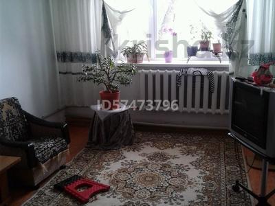 3-комнатная квартира, 65 м², 1/3 этаж, Сейфуллина 88 — Железнодорожная за 8.5 млн 〒 в Капчагае — фото 4