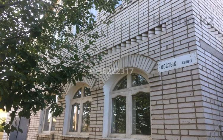 7-комнатный дом, 252 м², 9 сот., Московская улица — Достык за 35 млн 〒 в Уральске
