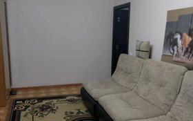 4-комнатная квартира, 65 м², 3/5 этаж, 6 мкр 3 — Металлургов за 15 млн 〒 в Темиртау