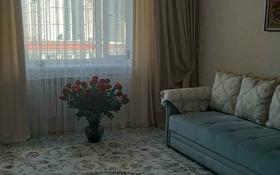 2-комнатная квартира, 70 м² помесячно, Иманбаевой 7а за 150 000 〒 в Нур-Султане (Астана)