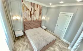 2-комнатная квартира, 85 м², 7/12 этаж посуточно, Тайманова 48 за 35 000 〒 в Атырау