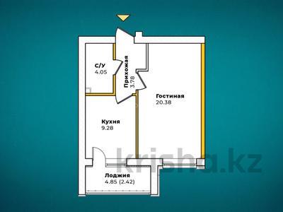 1-комнатная квартира, 39.91 м², Жамбыл — 187 улица за ~ 11.2 млн 〒 в Нур-Султане (Астана), Сарыарка р-н — фото 7