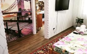 1-комнатная квартира, 34 м², 5/5 этаж посуточно, Назарбаева 4 — Торайгырова за 6 500 〒 в Павлодаре