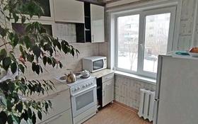 1-комнатная квартира, 42 м², 3/5 этаж, Казахстан 82 за 12.7 млн 〒 в Усть-Каменогорске