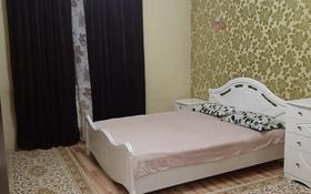 7-комнатный дом посуточно, 400 м², 12 сот., проспект Абая 82 — Аскарова за 60 000 〒 в Таразе