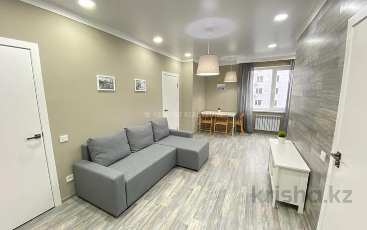 2-комнатная квартира, 47.9 м², 6/13 этаж, Макатаева 131 за 24.5 млн 〒 в Алматы, Алмалинский р-н