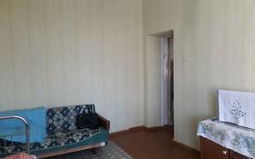 3-комнатная квартира, 75 м², 2/2 этаж помесячно, Аэропорт 7 за 40 000 〒 в Семее