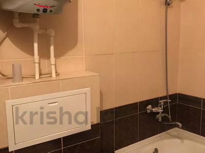 2-комнатная квартира, 46 м², 1/5 этаж посуточно, проспект Нуркена Абдирова 34/3 — Гоголя за 8 000 〒 в Караганде, Казыбек би р-н — фото 7