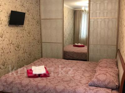 2-комнатная квартира, 46 м², 1/5 этаж посуточно, проспект Нуркена Абдирова 34/3 — Гоголя за 8 000 〒 в Караганде, Казыбек би р-н