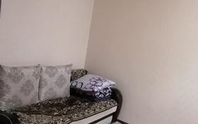 1-комнатная квартира, 31.4 м², 2 этаж, улица Новая 108 — улица Габита Мусрепова за 11.2 млн 〒 в Петропавловске