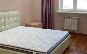 3-комнатная квартира, 130 м², 8/14 этаж помесячно, Хусаинова за 350 000 〒 в Алматы, Бостандыкский р-н
