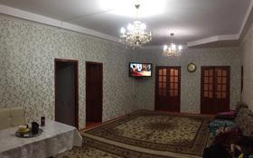 6-комнатный дом, 280 м², 10 сот., Абдрахманова 75 за 28.5 млн 〒 в